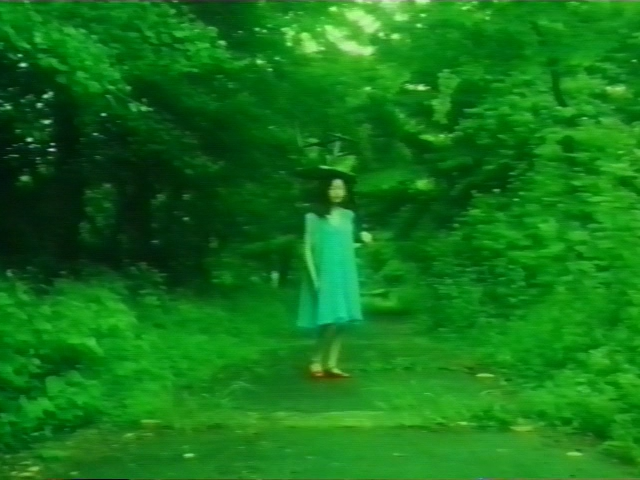 Nekomimi (1994) Free Download | Rare Movies | Cinema of the