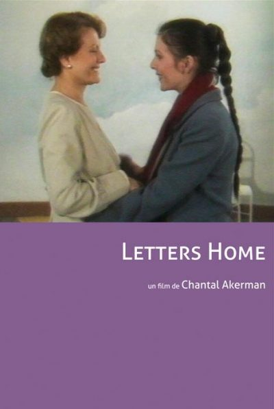 Hotel Monterey « Fondation Chantal Akerman